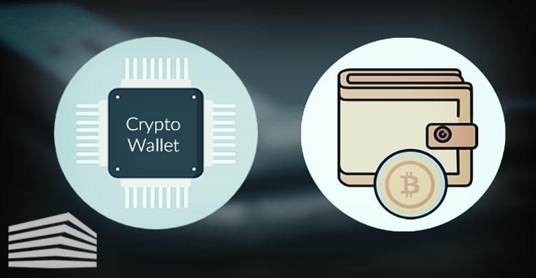 come funzionano i wallet