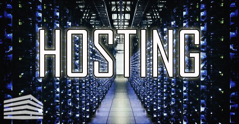 hosting cos'è