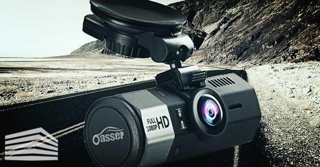 telecamera auto amazon
