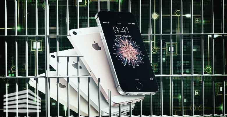Come fare jailbreak iPad